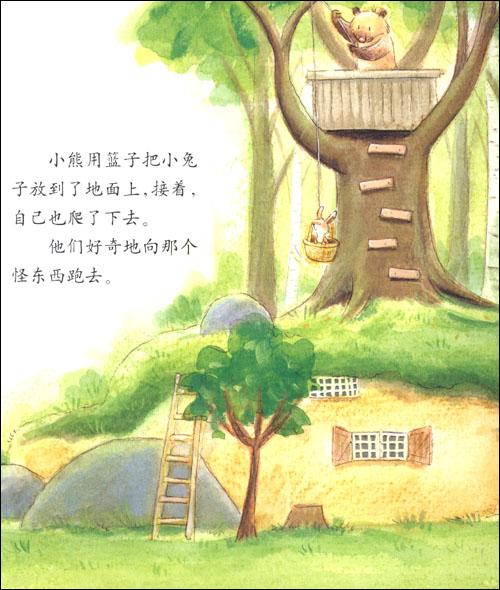 关于爱的故事_暖房子绘本关于爱的故事套装共12册亚马逊