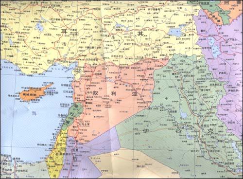 《西亚地图》 中国地图出版社【摘要 书评 试读】图书