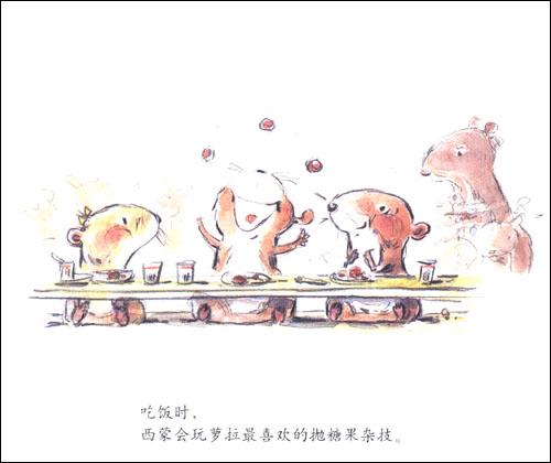 会瑜伽的小仓鼠_第7页_乐乐简笔画