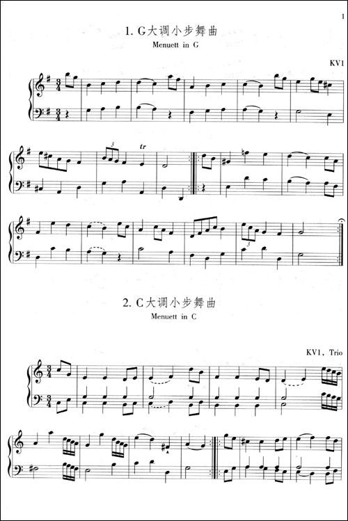莫扎特钢琴曲简单简谱