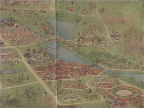 《北京植物园》 中国地图出版社【摘要 书评 试读】