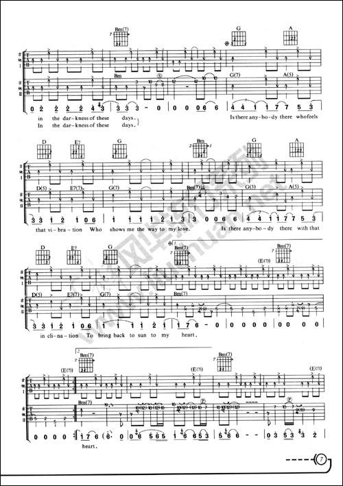 长城吉他谱简单版
