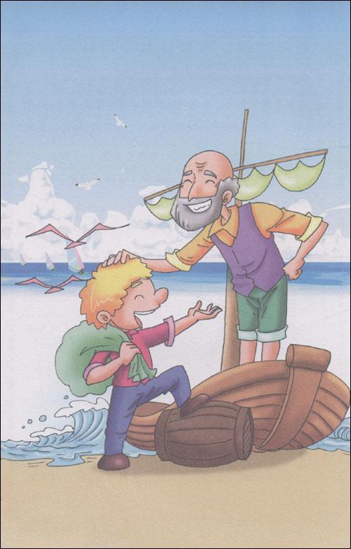 老人与海(注音彩绘本)