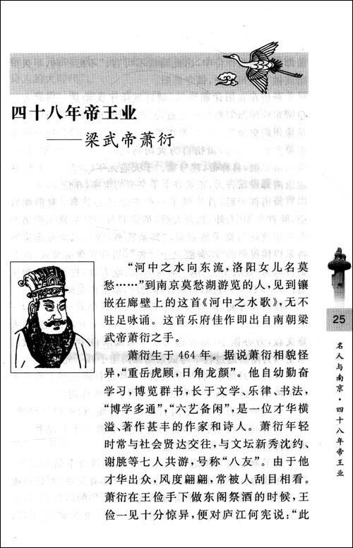 12孔陶笛千与千寻曲谱