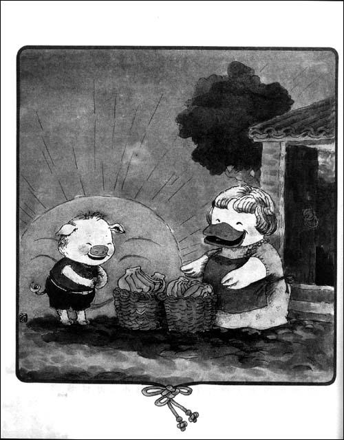 名著•小猪唏哩呼噜