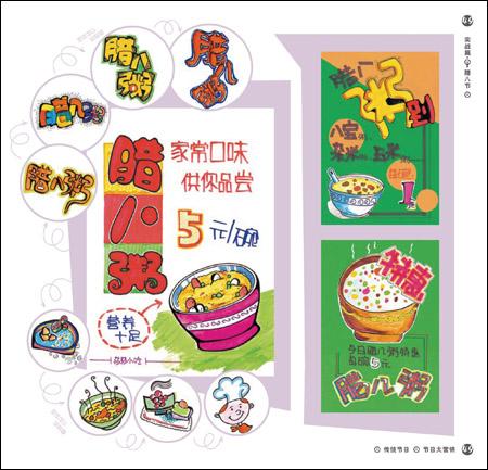 端午节pop海报-药店店庆pop海报-父亲节pop海报-pop海报边框设计图片