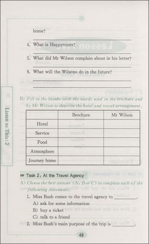 英语听力教程:2•英语中级听力
