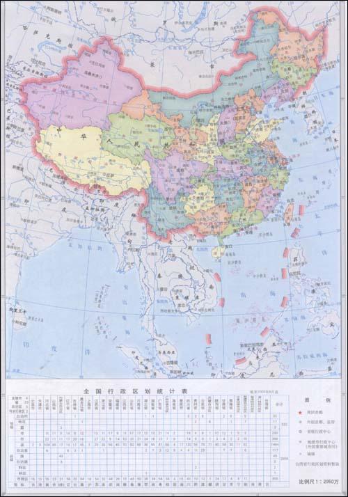 塔城 乌鲁木齐地图