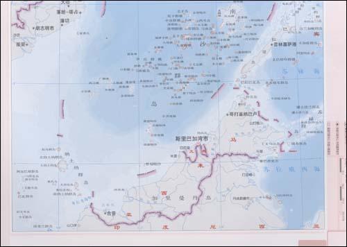 洋浦经济开发区