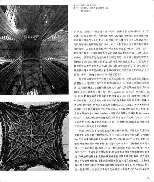 欧文手绘轮廓图