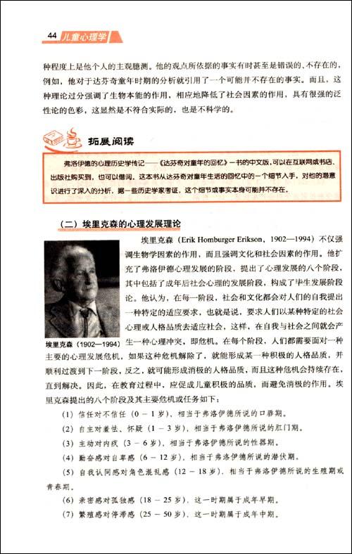 内因和外因的原理_简述内因与外因辩证关系原理的内容