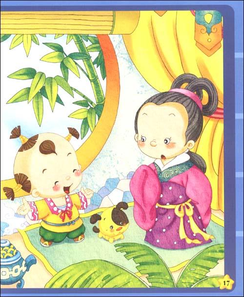 我爱国学系列丛书:弟子规(注音版)/张銮芬