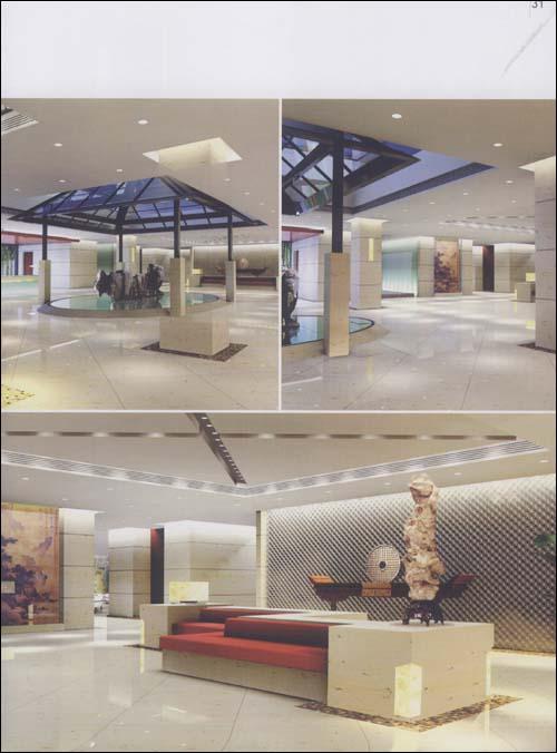 2005年中国室内设计大奖赛优秀作品集:公共建筑方案篇