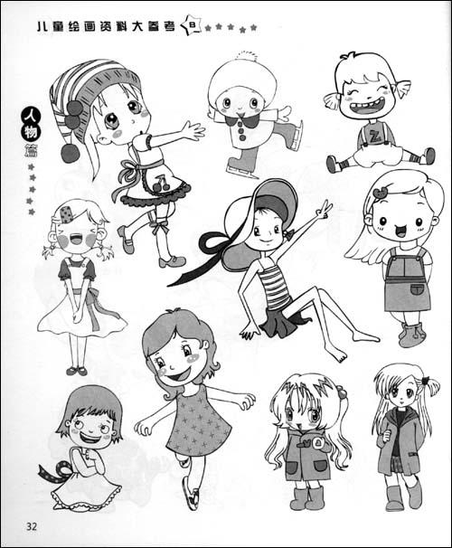 《完美图库:儿童绘画资料大参考(b)》是由湖北长江