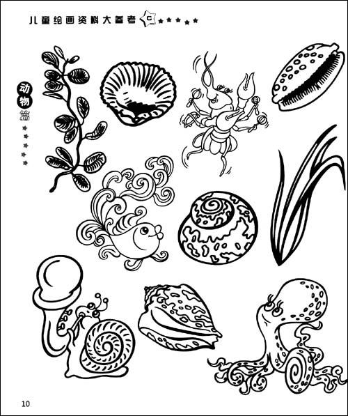 水果间笔画-介于正规绘画和简笔画之间,涵盖了动物、人物、植物、食物、建筑、