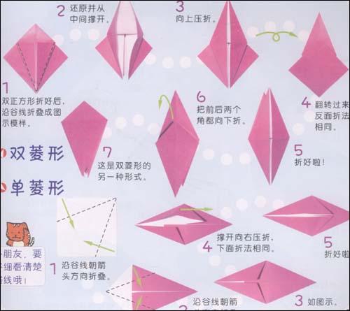折纸大全心形盒子简单内容折纸大全心形盒子简单