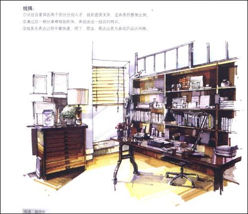室内设计手绘快速表现:亚马逊:图书