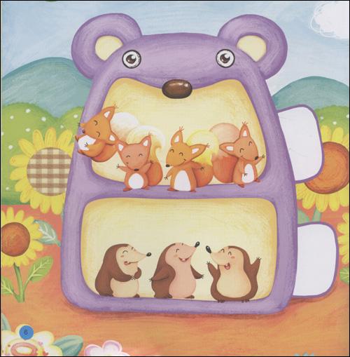 宝宝贴纸阶梯训练 左脑贴贴画 A阶段 4岁 孙微娜
