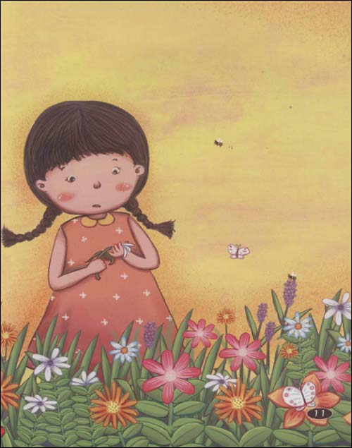 金波儿童诗歌赏析_上书城小孩等4册迷路拼音版金波儿童诗歌散