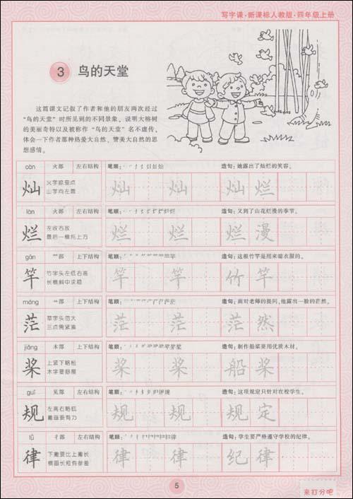 关于兵马俑的简笔画; 蟋蟀简笔画大全;