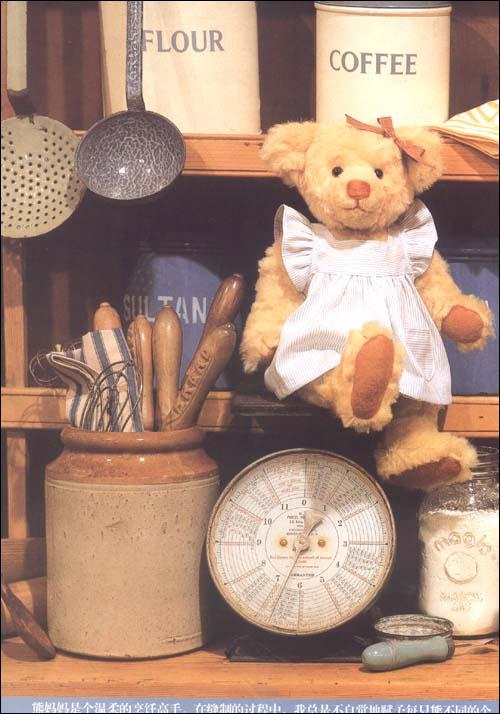 福村弘美的手工泰迪熊