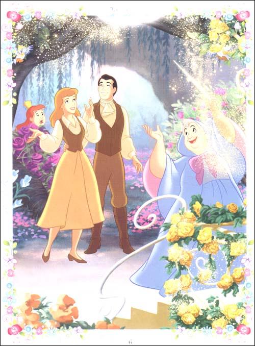 迪士尼公主经典故事:仙履奇缘时间魔法爱藏本