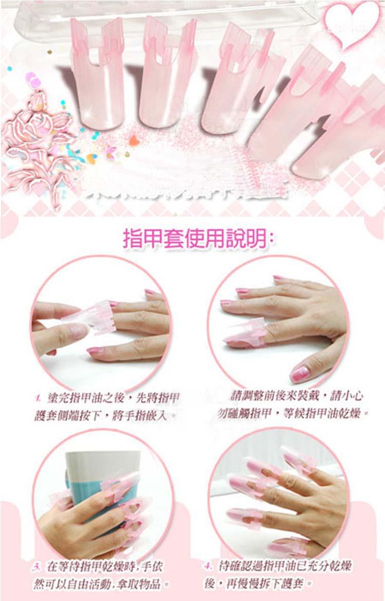 指甲油洗不掉 指甲油洗不掉怎么办 有的指甲油很久都卸不掉