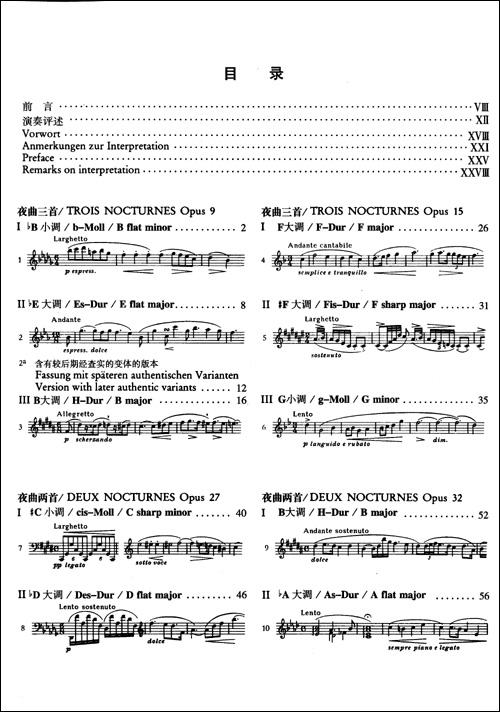 回至 肖邦夜曲(中外文对照) (平装)