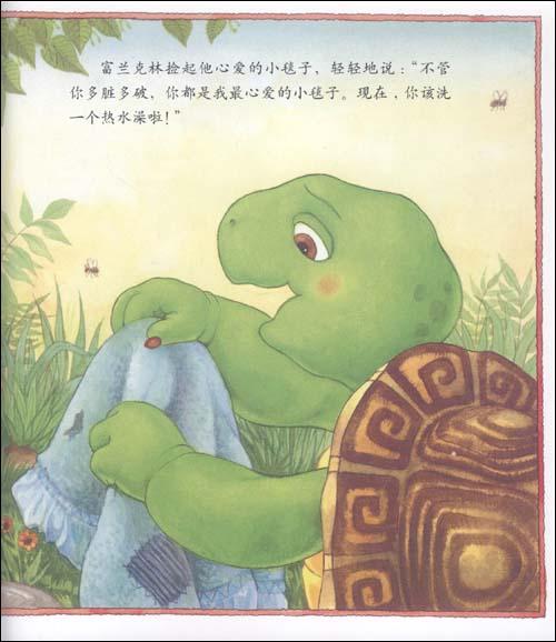 小乌龟富兰克林系列:富兰克林的小毯子:亚马逊:图书