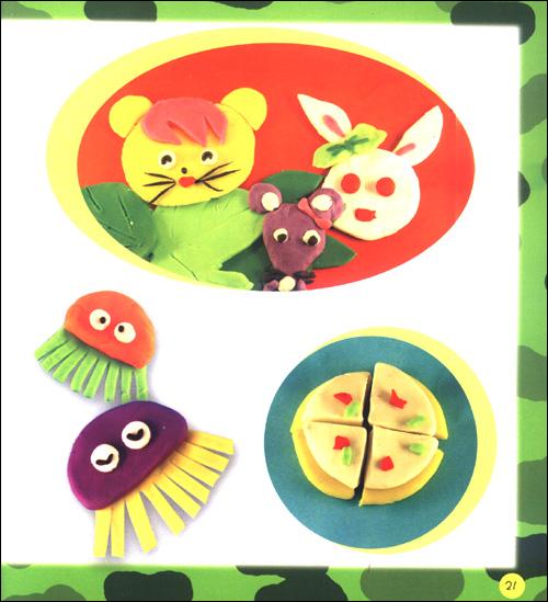 儿童创意手工:趣味泥塑(附dvd光盘1张)图片