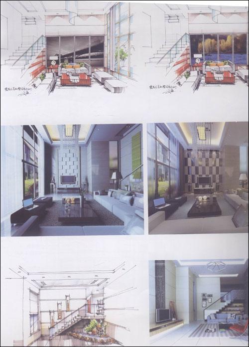 环境艺术设计手绘效果图训练范本:室内家居空间表现