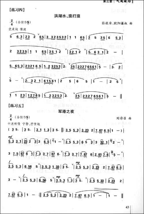 最新章节正文 第875章:双管齐下(上),5200小说网; 第1卷:异界重生 第8