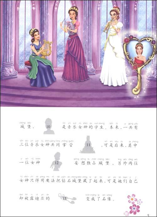 城堡简笔画图片大全_城堡简笔画