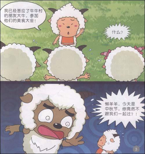 design喜羊羊简笔画图片(16张)第9张动物简笔画彩色版28张(第22张)图片