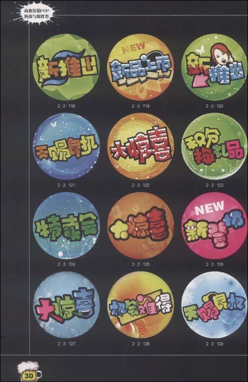 五一節促銷手繪海報 pop空白廣告紙海報 pop促銷廣告海報