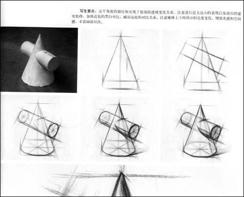 回至 基础美术起步训练大范本:临摹结构素描石膏几何体(赣美版) (平装