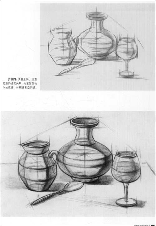 静物素描教程_风景520