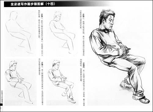 初级素写图片 静物速写图片 素写图片简单一点的 速写人物临摹图