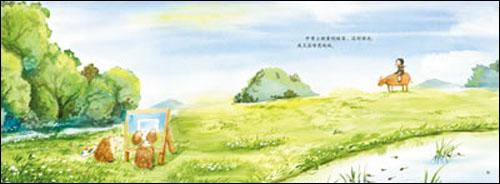 画出朱自清的春结构图