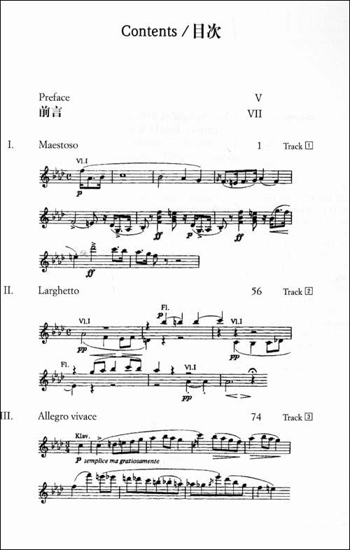 这些圆舞曲是肖邦在维也纳时,运用维也纳华尔滋三拍的节奏,加上优美的