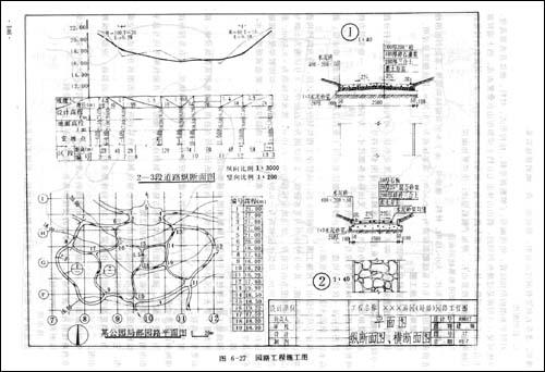 苏州园林檐墙设计图展示