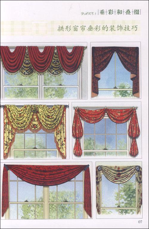 窗帘装饰大全b:亚马逊:图书图片