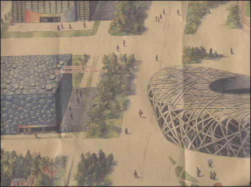 北京名胜手绘图:奥运中心区:亚马逊:图书