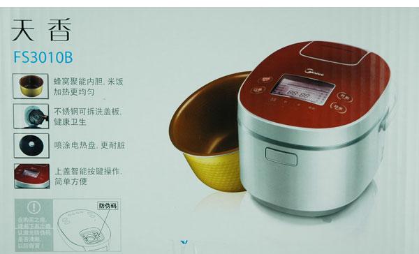 美的全智能电饭煲fs3010b-厨具-亚马逊中国