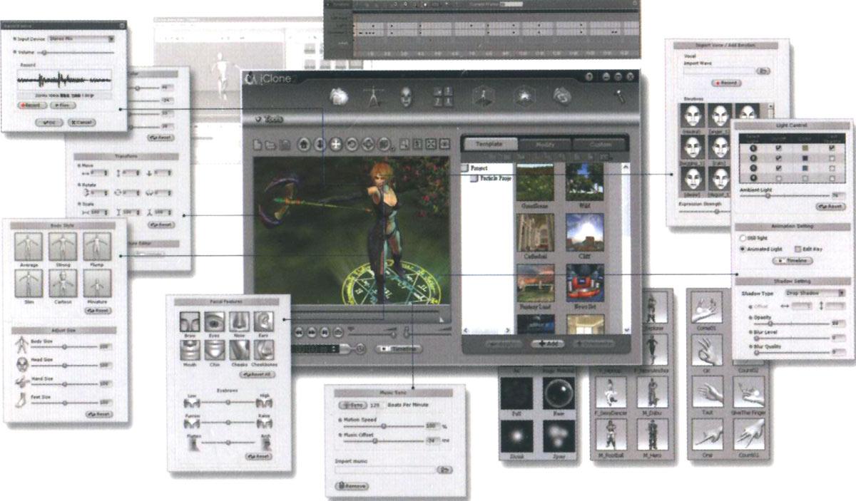 i3dphoto教程_i clone2 studio(3d real-time filmmaking)   ·photo to 3d