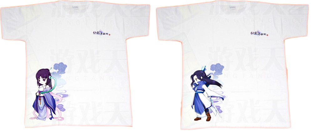 仙剑奇侠传4卡通版人物t恤:紫英款