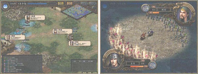 策略游戏           《三国志9》以一张地图表现,使战略与战斗成为