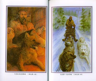 在道森有很多人和狗,巴克发现他们都在干活儿图片