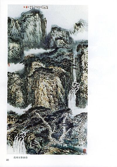 夹叶的画法 几种不同叶形的树组成的画面 柳树的画法 松树的画法 松针