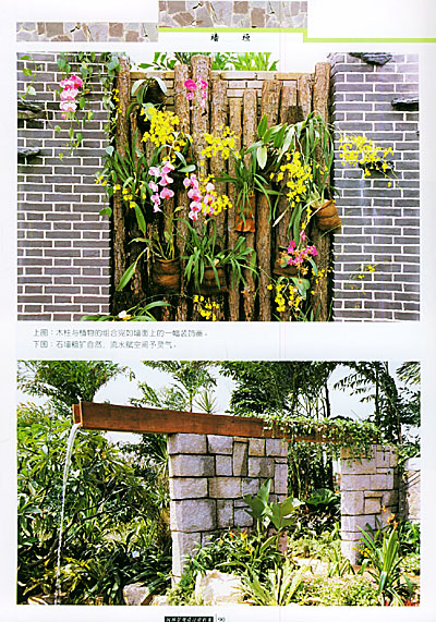 门窗墙垣栏杆(园林景观设计资料集)(精) [精装]